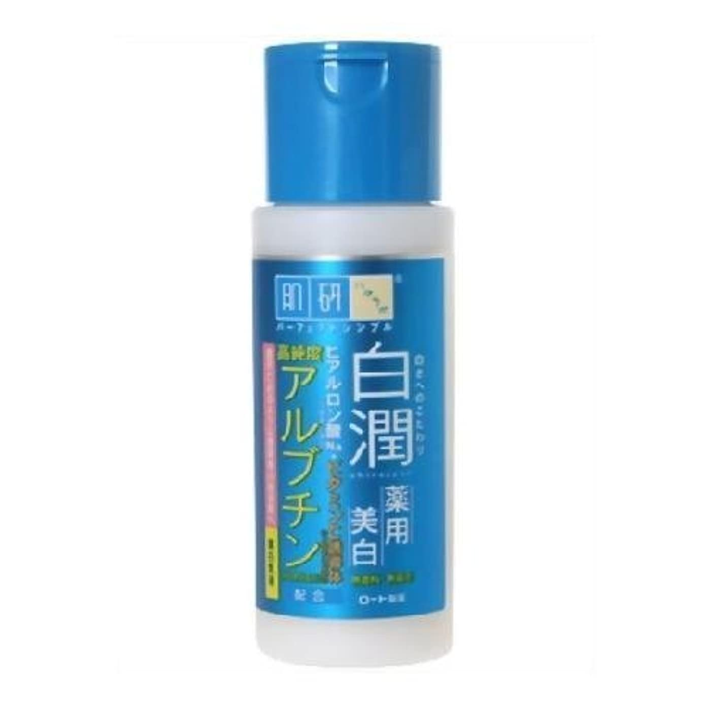 ゲート変装ジャンクション肌研白潤薬用美白乳液 140ml