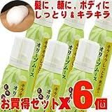 【6本】オリーブマノン オリーブムース 150gx6本 4965363001261
