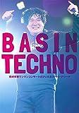 岡崎体育ワンマンコンサート「BASIN TECHNO」@さいたまスーパーアリーナ