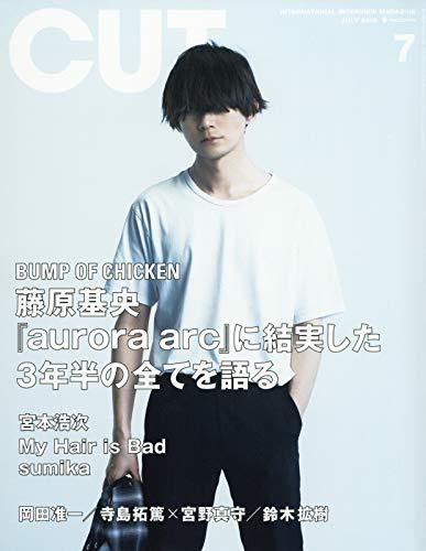 Cut 2019年 07 月号 [雑誌]