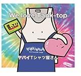 We love Tank-top (数量限定盤)(タンクトップ・DVD付) - ヤバイTシャツ屋さん