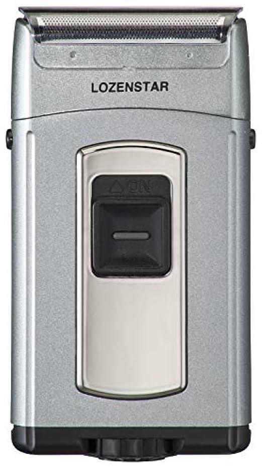 モデレータ世界進化ロゼンスター 水洗いポケそり2枚刃 S-617
