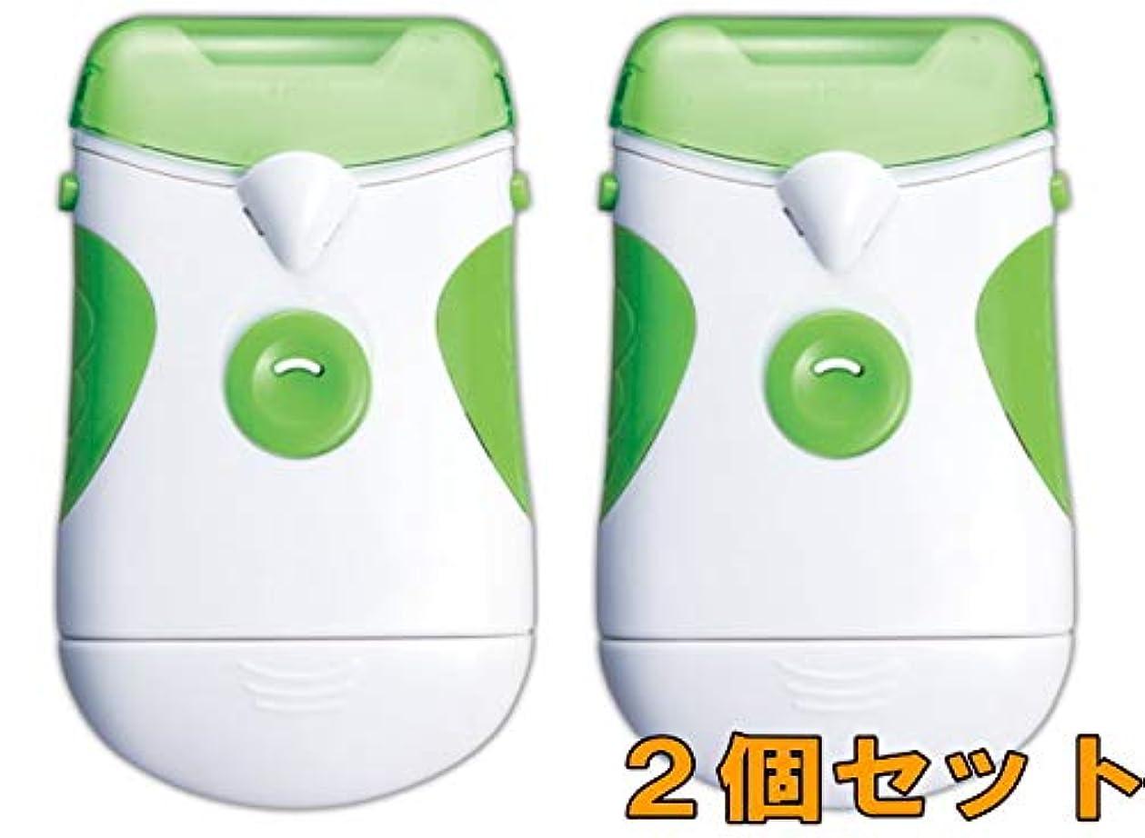 理容師カビ重なる【2個セット】 電動爪切り(ライト付) 爪やすり 爪削り 足爪 硬い爪 電池式