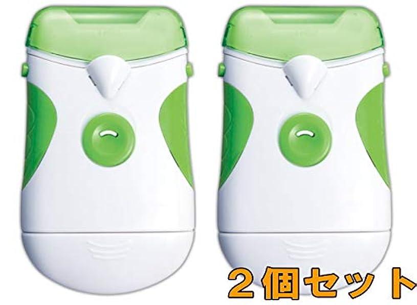 地味な秘密のグロー【2個セット】 電動爪切り(ライト付) 爪やすり 爪削り 足爪 硬い爪 電池式