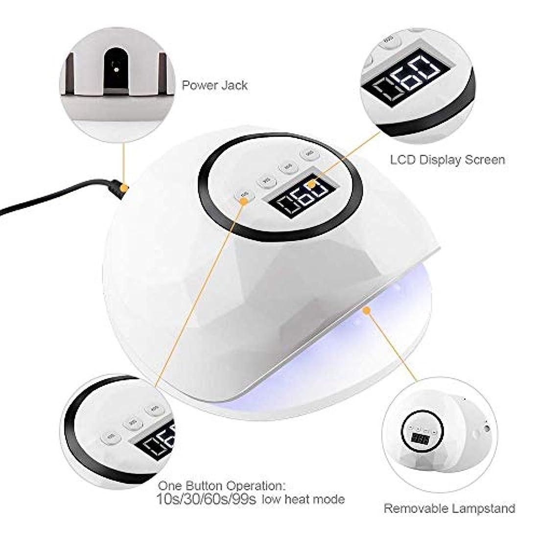 警告肉のシャックルネイルドライヤー86ワットUV LEDランプネイルドライヤー39個LEDネイルランプ硬化用UVジェルネイルポリッシュセンサー付きLCDディスプレイ