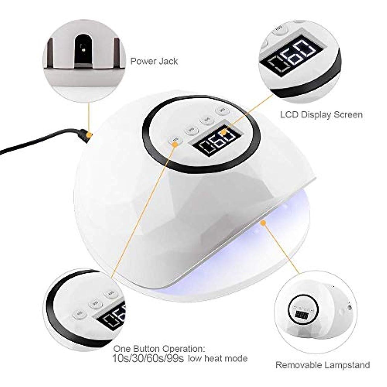 飲み込むにじみ出る上級ネイルドライヤー86ワットUV LEDランプネイルドライヤー39個LEDネイルランプ硬化用UVジェルネイルポリッシュセンサー付きLCDディスプレイ