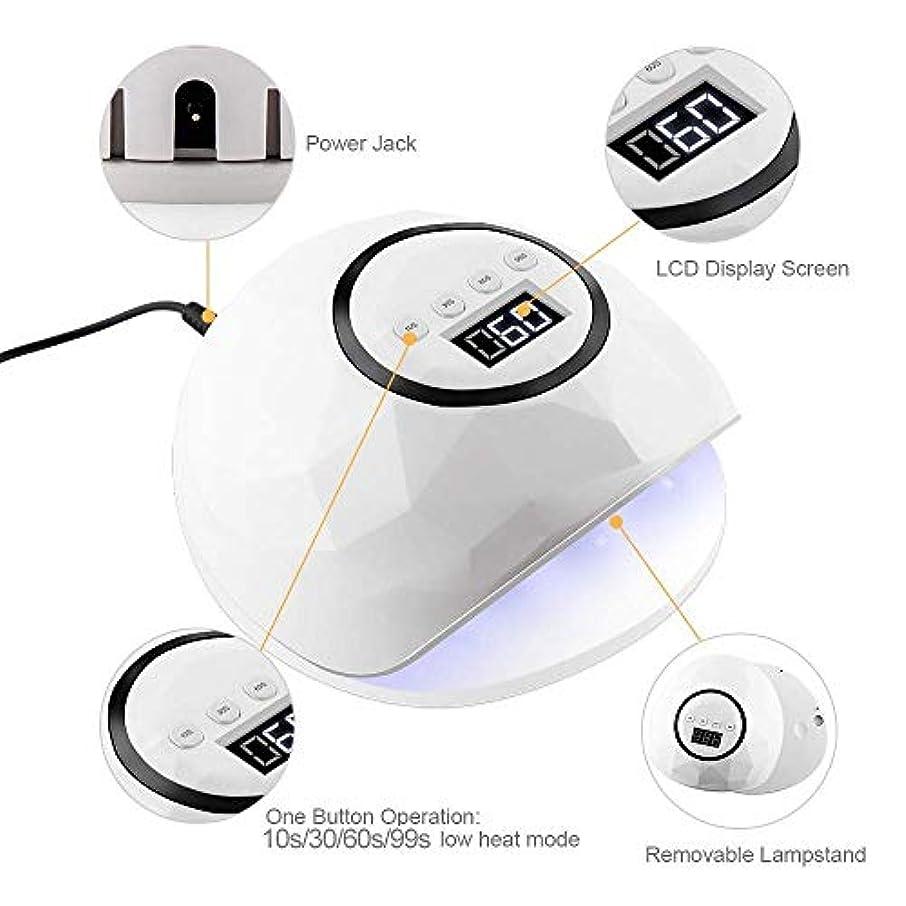矛盾隔離質量ネイルドライヤー86ワットUV LEDランプネイルドライヤー39個LEDネイルランプ硬化用UVジェルネイルポリッシュセンサー付きLCDディスプレイ