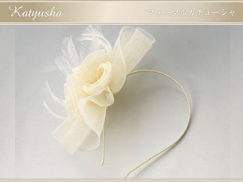 [해외]정장 용 머리띠 우아한 분위기를 자아내는 깃털/Formal headband Feather that creates an elegant atmosphere