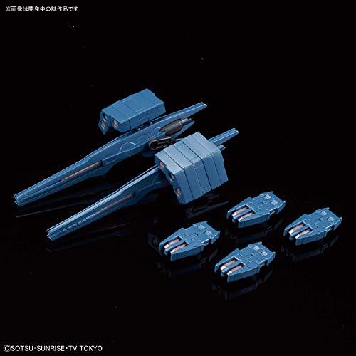 HGBD ガンダムビルドダイバーズ ガンダムダブルオースカイHWS(トランザムインフィニティモード) 1/144スケール 色分け済みプラモデル