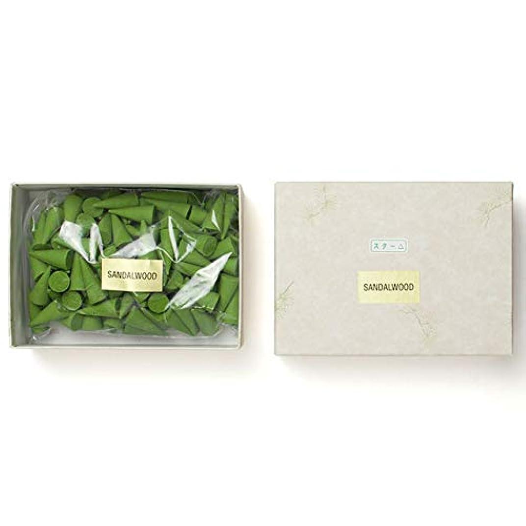 食事を調理する抗生物質料理松栄堂 花世界 スター コーン型 サンダルウッド 徳用品 144粒 (スター 徳用品)