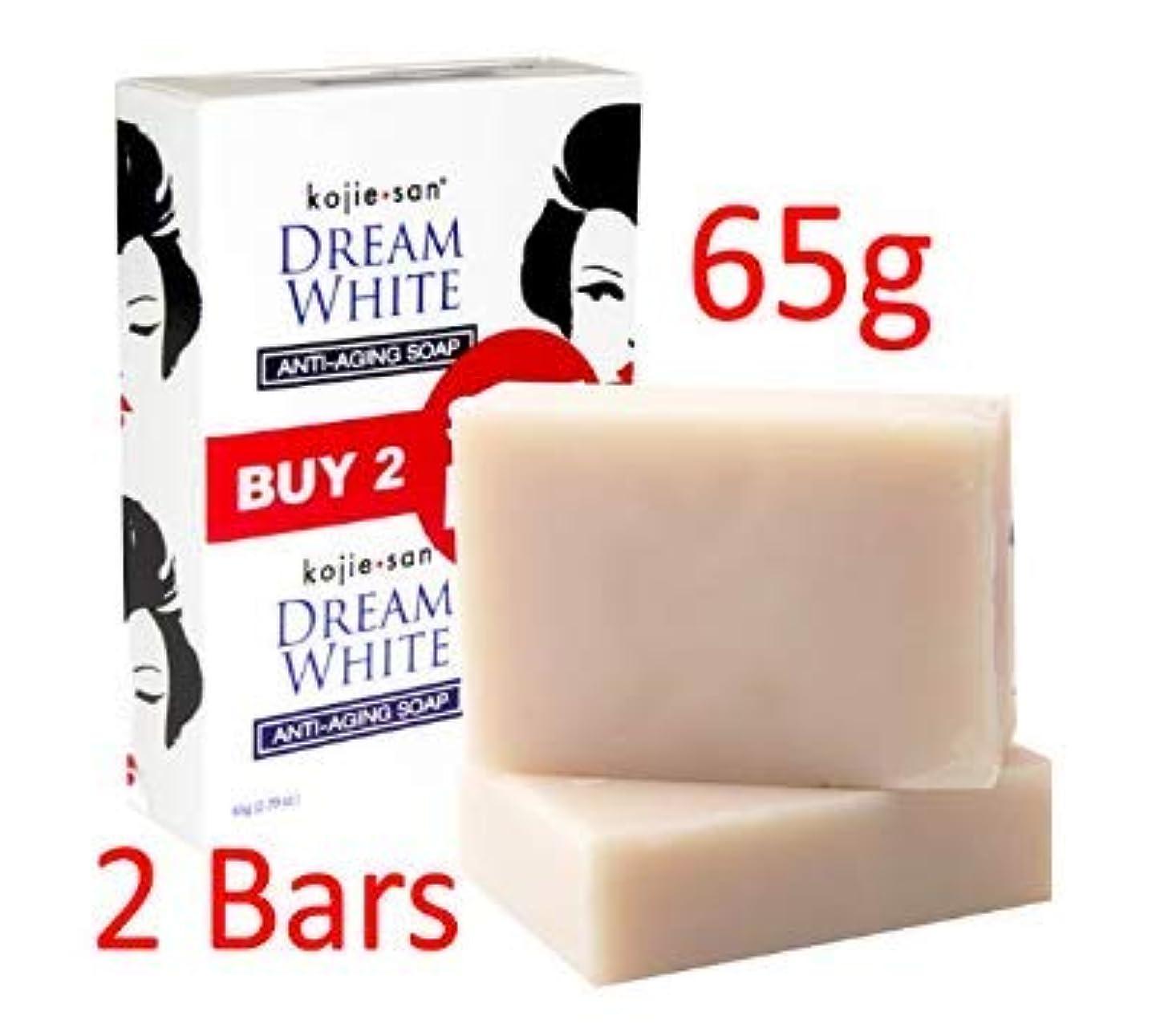 どこでも豊かな考えお得な2個パック Kojie san soap Dream White 2pcs こじえさん ドリームホワイト 1個65g [並行輸入品]