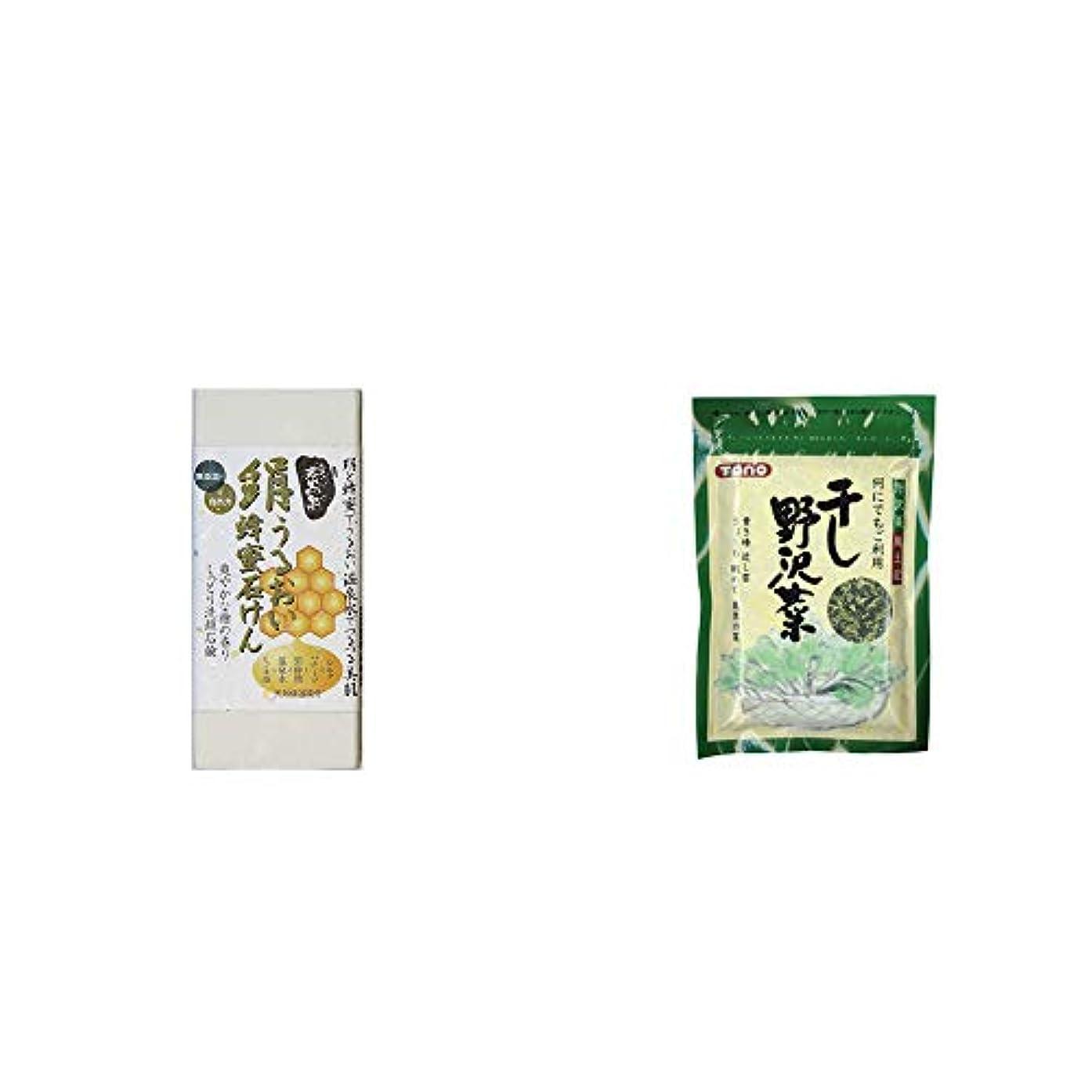 悪化するそう木材[2点セット] ひのき炭黒泉 絹うるおい蜂蜜石けん(75g×2)?干し野沢菜(100g)