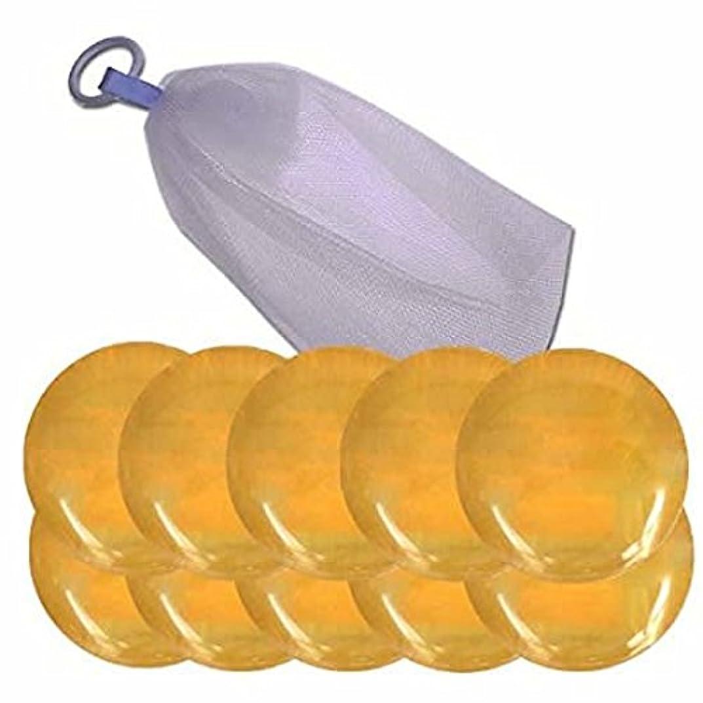 葡萄追う屋内瑚泡美肌ハチミツ石けん100g×10個 (泡立てネット付き)