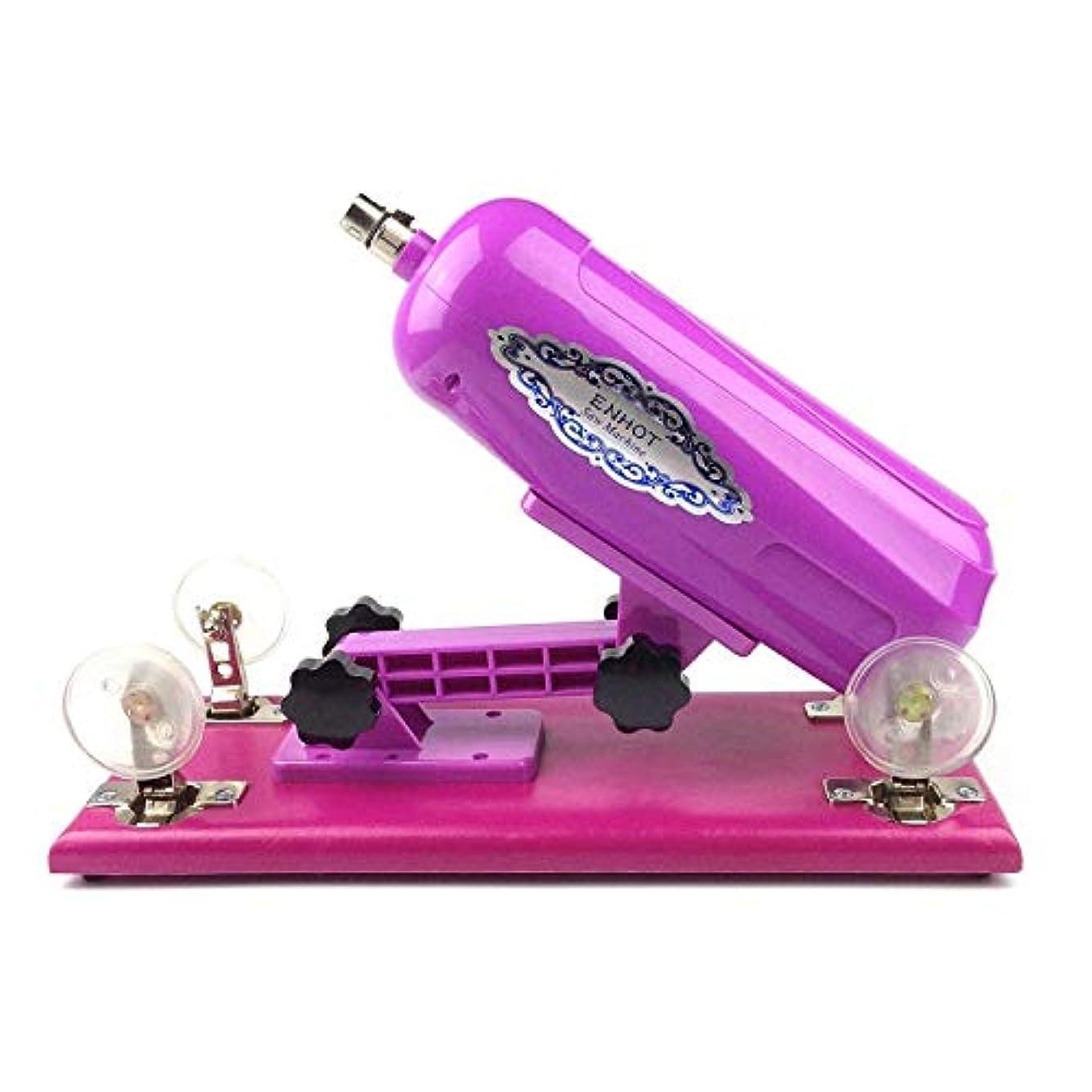 ボーナス誠実祖母Zytyue カップルGB 3マッサージャーのための豪華な強力な格納式マシンマルチアングル調整可能な機関銃 Friction attrition