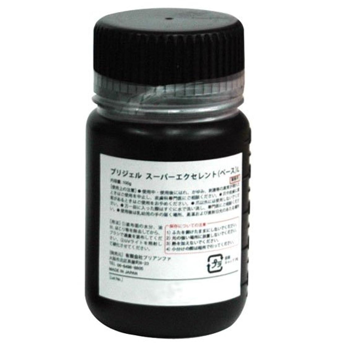 スカルク荷物絶え間ないプリジェル ジェルネイル スーパーエクセレントベース l 100g PG-0SE-100L