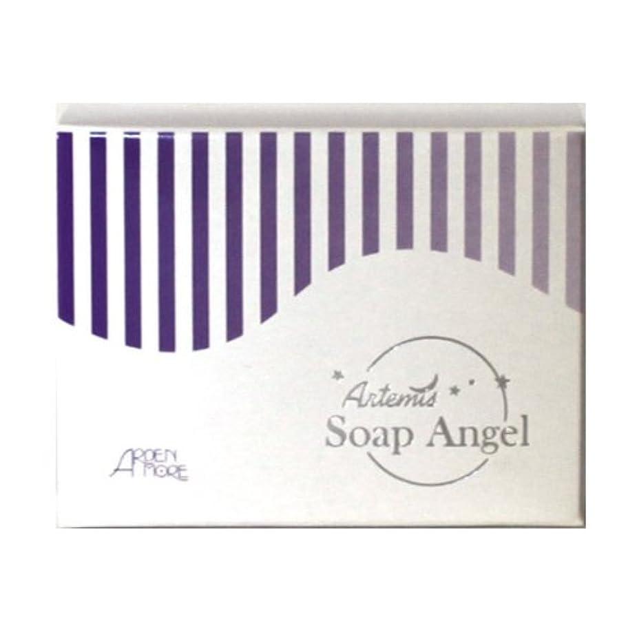 より突然の紫のアーテミス ソープ エンジェル 洗うだけでお肌が変わっていくのを感じる石鹸