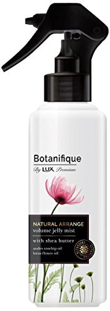 バランスのとれたタイトル植木ラックス プレミアム ボタニフィーク スタイリング剤 ボリュームジェリーミスト (べたつかず、ふんわりボリューム) 140g