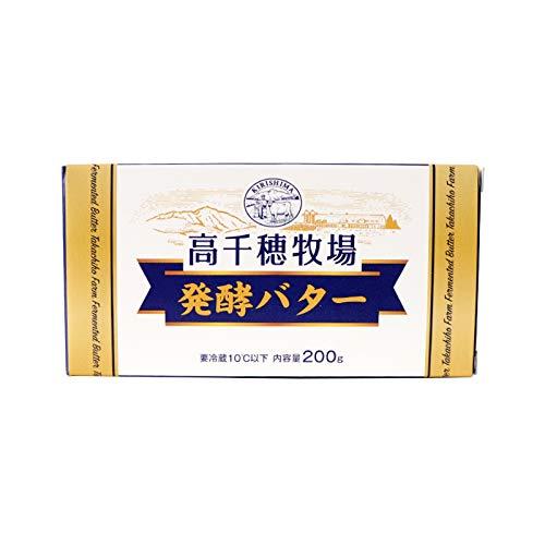 【お一人様10個まで】高千穂 牧場発酵バター200g(加塩タイプ)