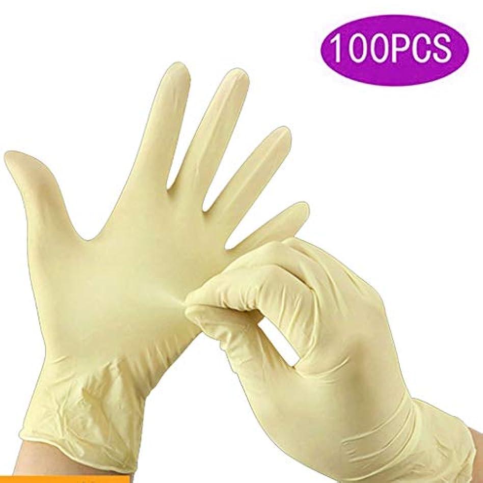管理するしっかり測定使い捨てラテックス手袋滑り止め防水ゴム手袋家庭用実験室9インチ保護家庭用医療肥厚耐久性タトゥー検査実験保護ゴム、(100個/箱) (Size : M)