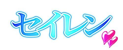 【Amazon.co.jp限定】TVアニメ「セイレン」エンディングテーマ1 瞬間Happening(「エンディングテーマ1-3連動購入特典:2L判ブロマイド 宮前透」引換シリアルコード付)