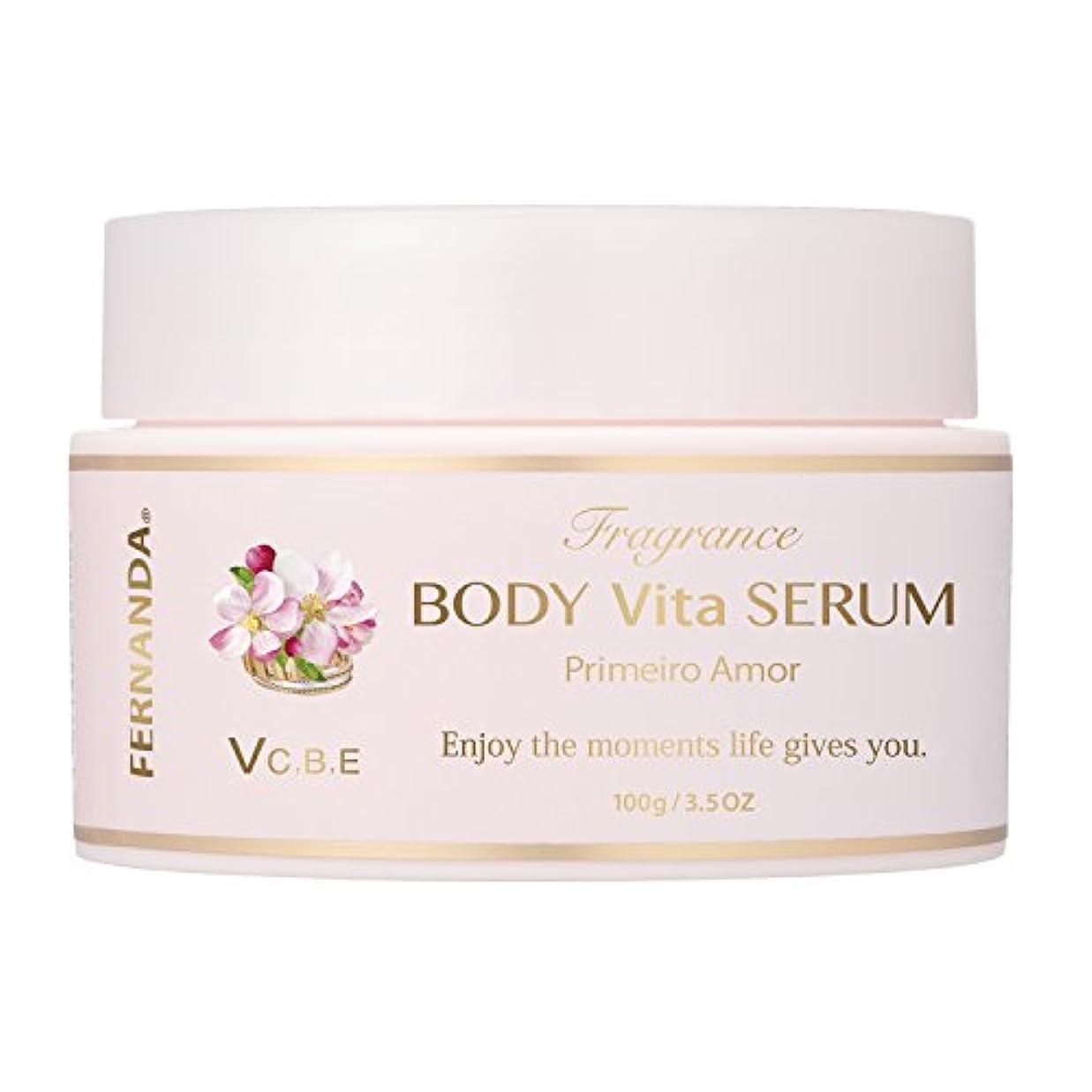 メーカー封筒避難するFERNANDA(フェルナンダ) Body Vita Serum Primeiro Amor(ボディビタセラム プリメイロアモール)