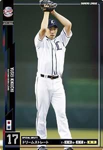 オーナーズリーグ14 黒カード 菊池雄星 埼玉西武ライオンズ