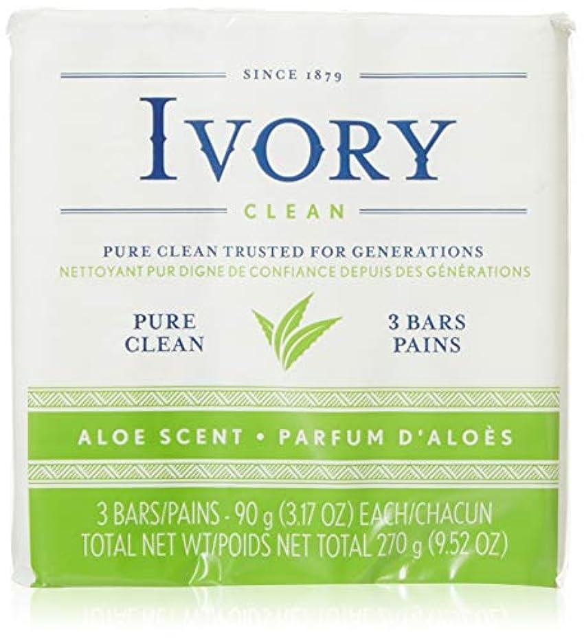 不適当誤除去Ivory 単にアロエバスバーにより、3カウント(24パック)