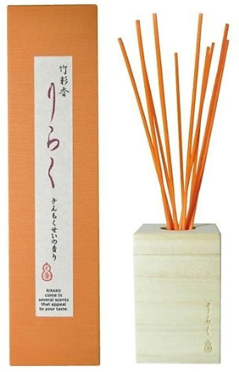 世界的に独創的シャンプー竹彩香りらくきんもくせい 50ml