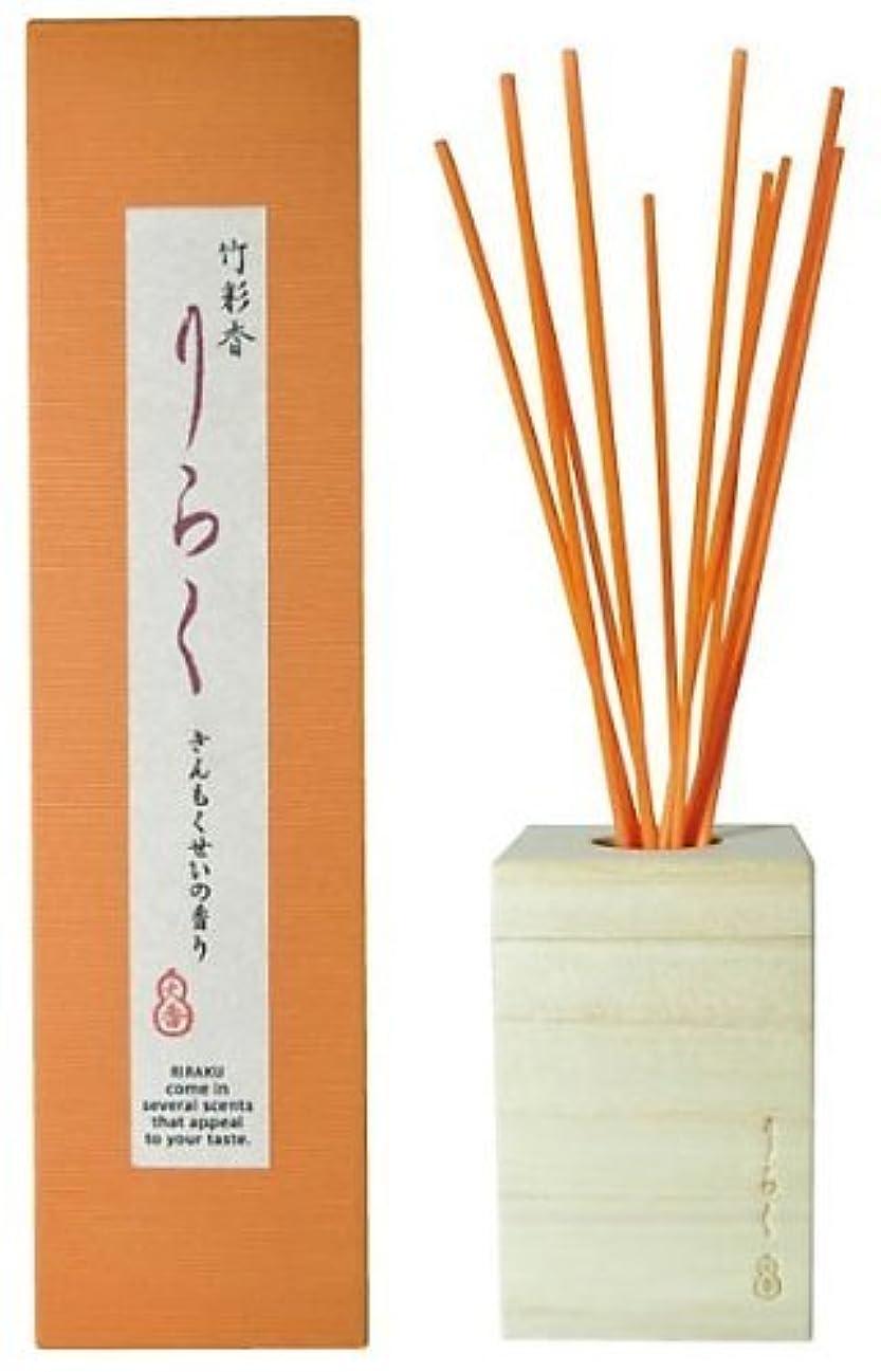 竹彩香りらくきんもくせい 50ml