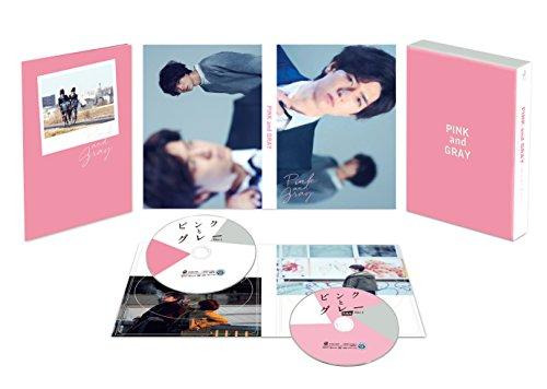 ピンクとグレー DVD スペシャル・エディション