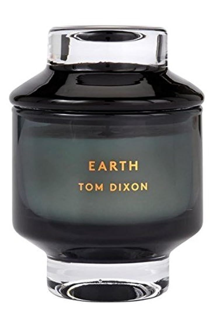飛び込む冷笑する無Tom Dixon 'Earth' Candle (トム ディクソン 'アース' キャンドル中)Midium