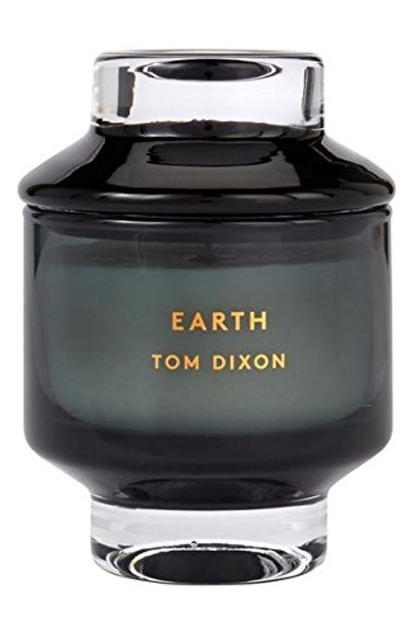 もう一度ボット遺跡Tom Dixon 'Earth' Candle (トム ディクソン 'アース' キャンドル中)Midium