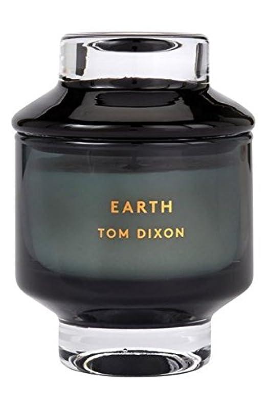 土ボア収束Tom Dixon 'Earth' Candle (トム ディクソン 'アース' キャンドル中)Midium
