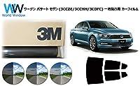 プロ仕様一枚貼り用 国産 原着ハードコートフィルム 3M (スリーエム) スコッチティント オートフィルム フォルクスワーゲン パサート B8 セダン (3CCZE/3CCHH/3CDFC) カット済みカーフィルム/パンサー 35 PLUS (36%)