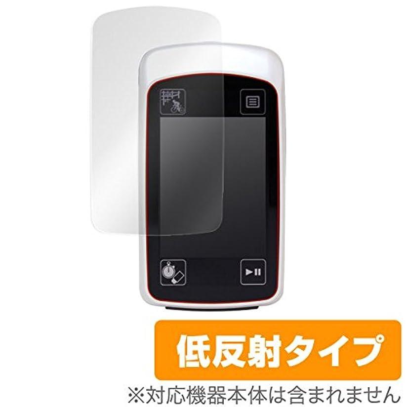 緩むコンプリートちょうつがいOverLay Plus for ATLAS ASG-CM14 低反射 アンチグレア 非光沢 液晶 保護 フィルム シート プロテクター サイコン GPS OLASGCM14/12