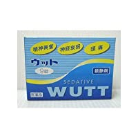 【指定第2類医薬品】ウット 9錠