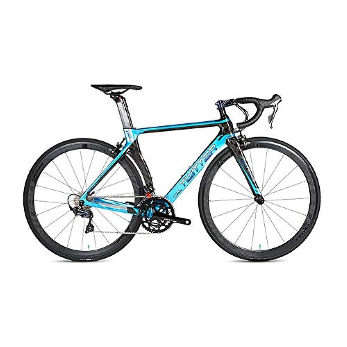 マーガレットミッチェル過言スラッシュプロフェッショナル18Kカーボンロードレースバイク自転車、700CホイールシマノUT / R8000-22スピードディレイラーシステム、48センチメートルケトルラック付き