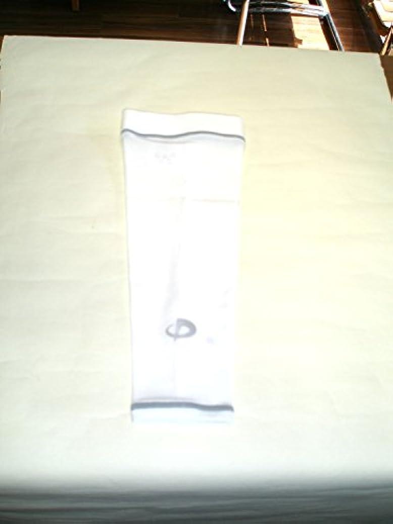 一方、常習者落とし穴ファイテン パワーカーフ ホワイト/SL Sサイズ2枚入り