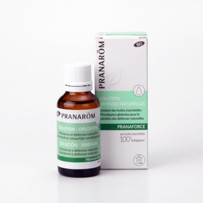 霊アンケート野生メディカルアロマのプラナロムが作った実践的ブレンド精油 プラナフォースローション