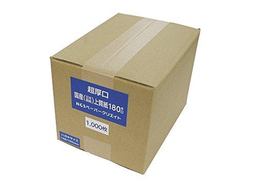 [해외]울트라 두께 입 엽서 크기 용지 무지 고급 용지 180 킬로미터 국산 제지 NPI 고급 1000/Ultra thick mouth postcard size paper plain high quality paper 180 kg domestic Nippon Paper NPI fine quality 1000 sheets