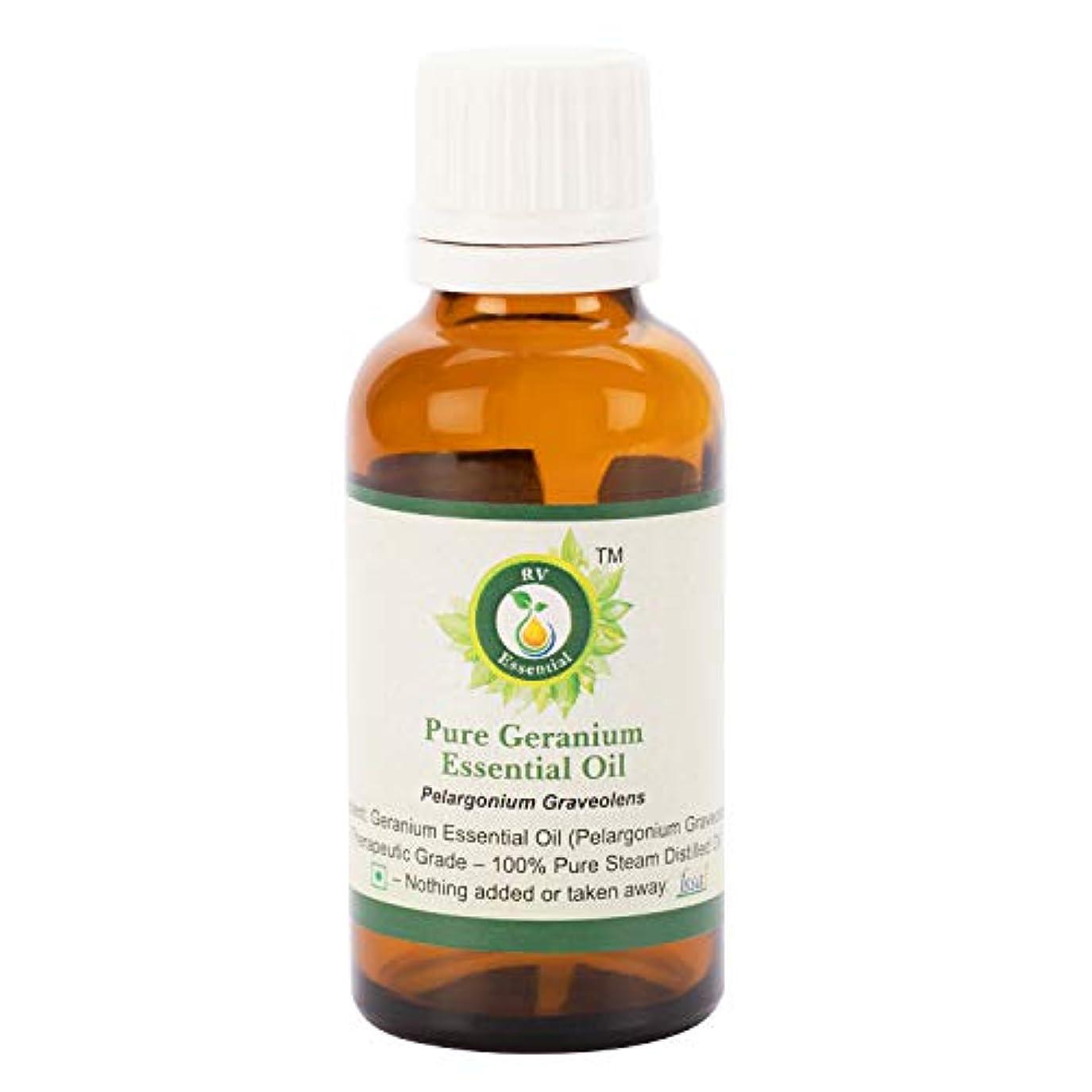 ピラミッド医療過誤覚えているピュアゼラニウムエッセンシャルオイル300ml (10oz)- Pelargonium Graveolens (100%純粋&天然スチームDistilled) Pure Geranium Essential Oil