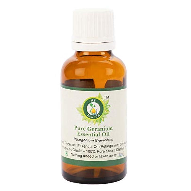 バー十分に実行するピュアゼラニウムエッセンシャルオイル300ml (10oz)- Pelargonium Graveolens (100%純粋&天然スチームDistilled) Pure Geranium Essential Oil