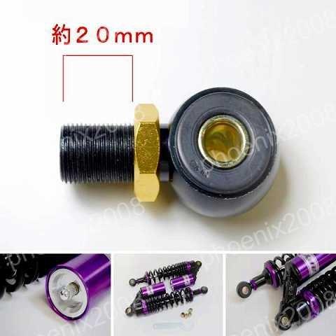 2637 モンキー ゴリラ バギー ZRX XJR リアサス 320mm 黒/紫