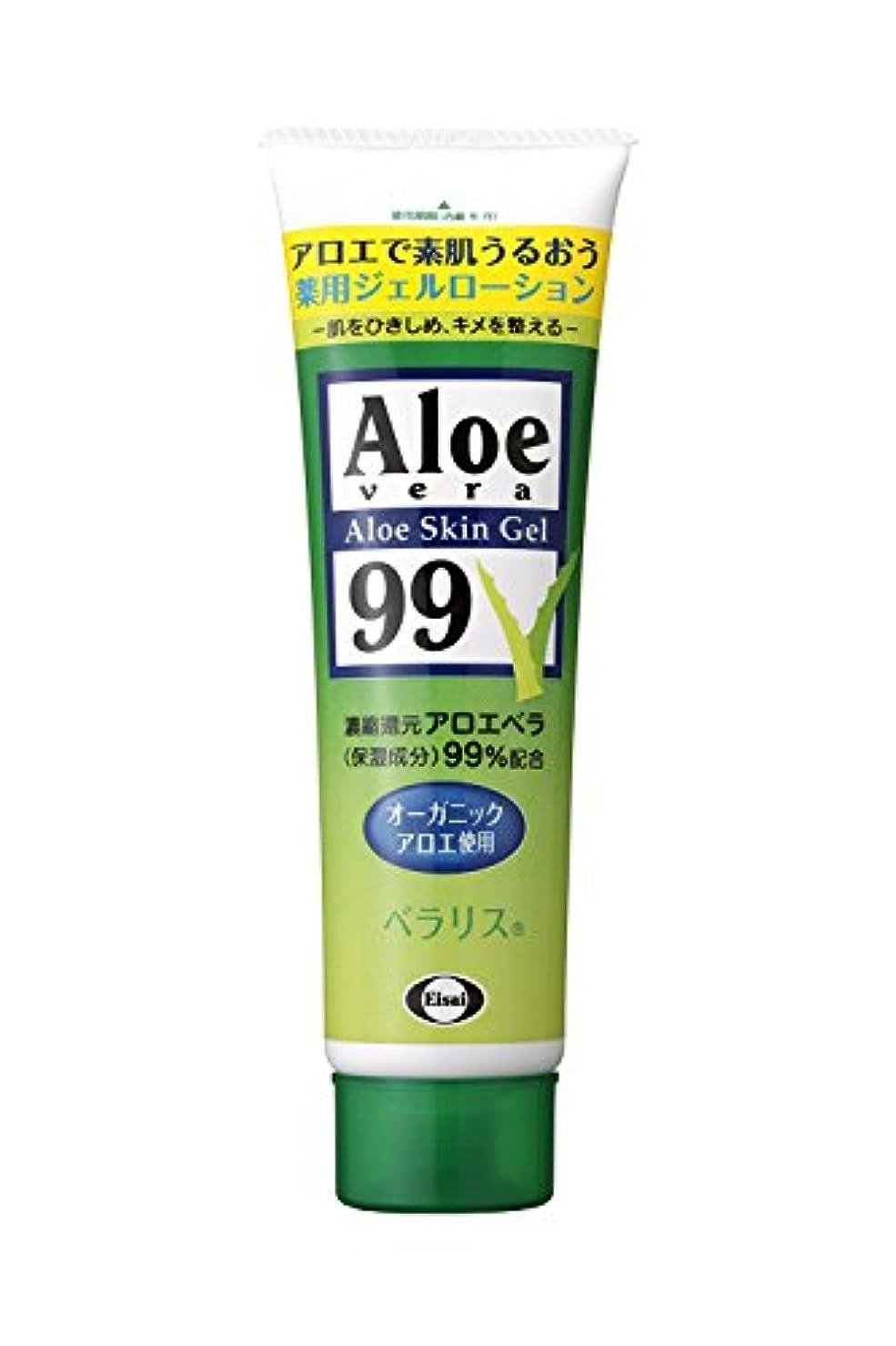 エンジン床を掃除する憂慮すべき【エーザイ】薬用ベラリス 128g☆☆ ×10個セット