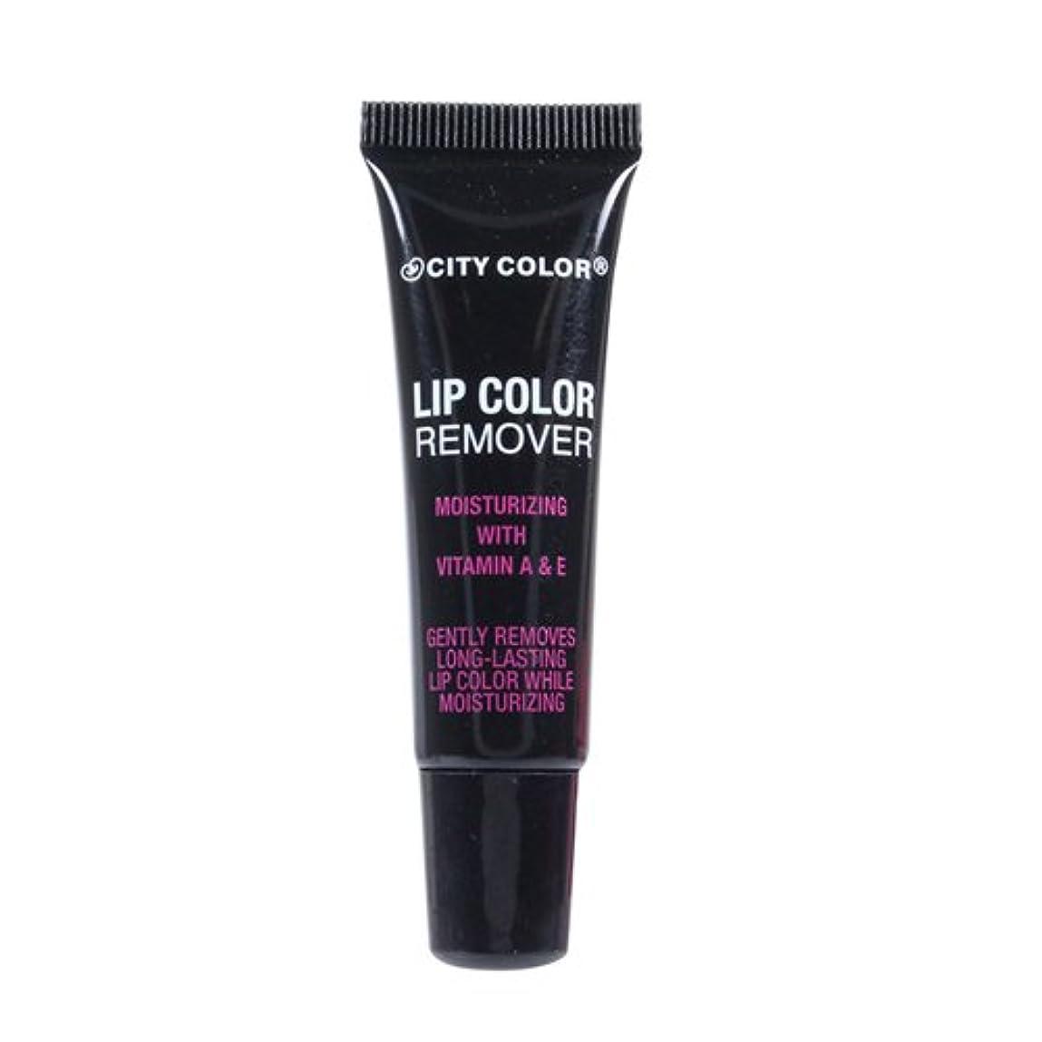 きょうだい世辞頭痛(6 Pack) CITY COLOR Lip Color Remover (並行輸入品)