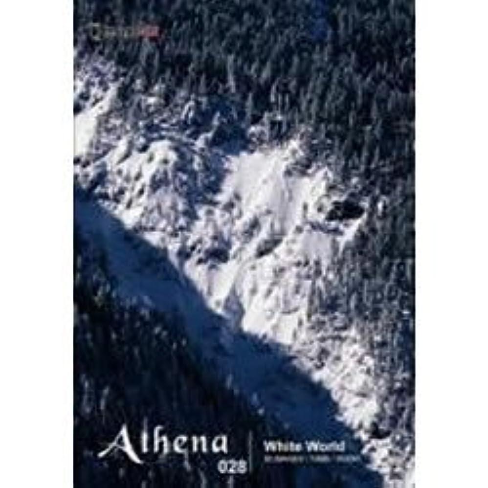 アテナ Vol.28 白銀の世界