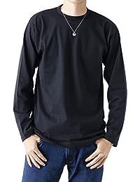 ティーシャツドットエスティー 長袖Tシャツ 長袖 無地 6.2oz メンズ