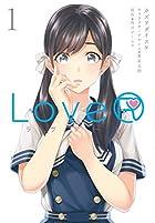 LoveR 第01巻