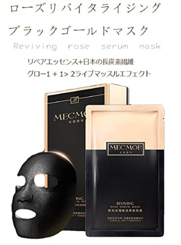 レンズ一口辛いMECMORローズブラックゴールドマスク、化学添加物なしエッセンスホワイトニング、引き締め肌、アンチエイジング