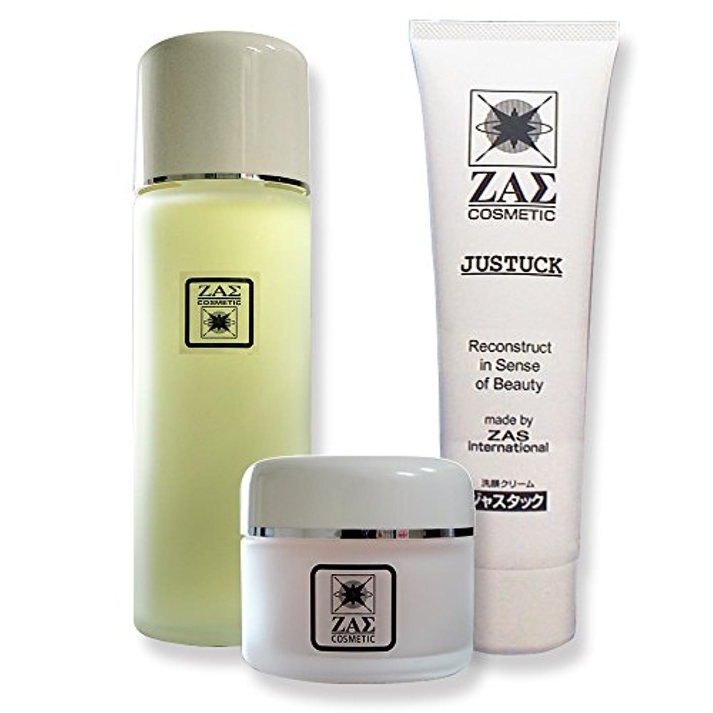 まぶしさ費やすグリットスーパー基本セット:ジャスタック+アクセスシー+マックスプラス(医薬部外品) 洗顔フォーム?化粧水?クリームの3点セット 【メンズコスメ 男性化粧品|ザス】